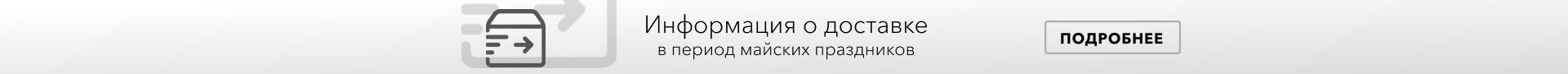 hrCM-top-pc.jpg