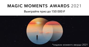 HONOR Magic Moments