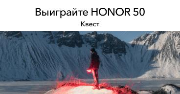 HONOR Community