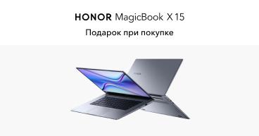 HONOR MB X 15