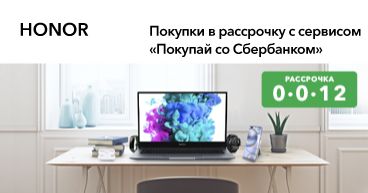 Sberbank Instalment