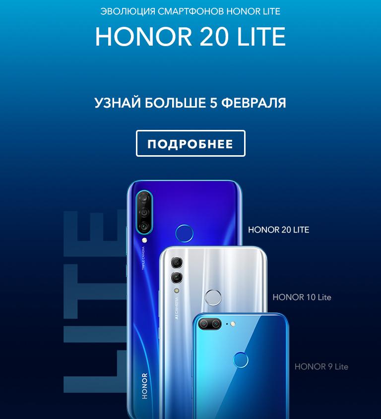 honor официальный сайт на русском техподдержка