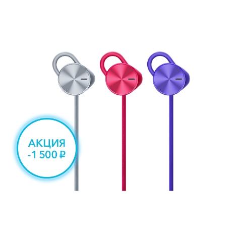 HONOR Sport PRO AM66 Мерцающий фиолетовый