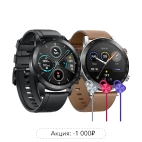 HONOR MagicWatch 2 46 мм