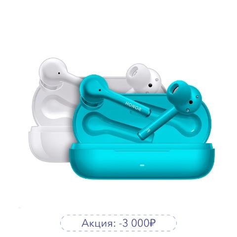 Беспроводные наушники HONOR Magic Earbuds Жемчужный белый